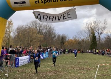 des-super-resultats-au-cross-departemental
